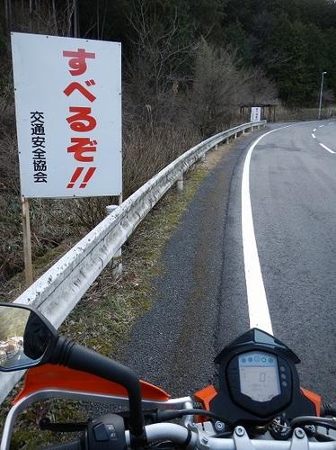 K3-009.jpg