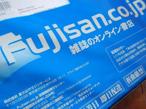 fuji020.jpg