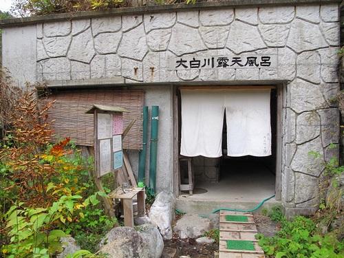 oosirakawa016.jpg